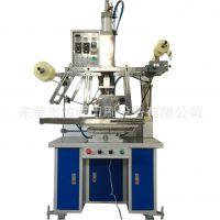 热转印机 烫金机 手机壳玻璃瓶烫印热转印机厂家定制