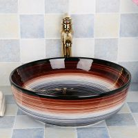 一体盆阳台洗手间圆形无孔彩色陶瓷卫浴洗手盆艺术盆