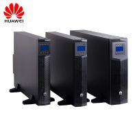 高效稳压应急华为UPS电源10KVA华为2000-G-10KRTS