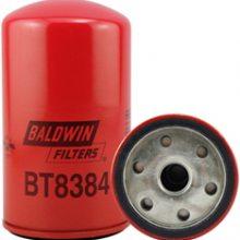 供应鲍德温BT8384 Case 45144600液压滤芯现货销售