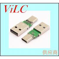 OTG转接头-USB A型公头转接TYPE C母座 2.0转接3.1