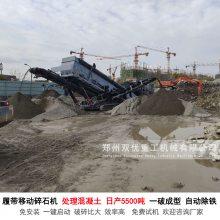 """垃圾堆里的""""黄金""""渭南建筑垃圾回收利用率100%?"""