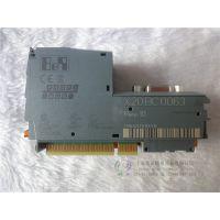 X20DO4321贝加莱X20电气模块-电气控制器