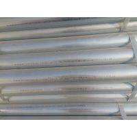 天津消防镀锌管厂价直销DN100*3.75国标管道上锌300克好钢管