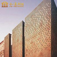 商场改造外墙装饰 穿孔板 金属冲孔板 穿孔铝板 铝板材冲孔网 门头建筑材料 装饰板