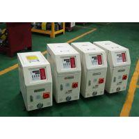 供应深圳模温机 挤出模温机 水式模温机