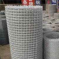 广东轧花网规格 东莞不锈钢轧花网 锰钢矿筛网用途