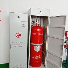 东莞七氟丙烷厂家 气体灭火系统维修 柜式(无管网)预制七氟丙烷灭火系统