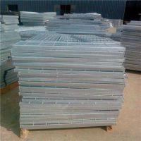 厂家批发防腐镀锌钢格栅板 平台热镀锌钢格板