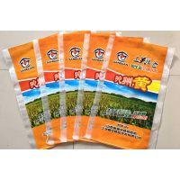 硫酸铵编织袋批发-硫酸铵编织袋-邯郸诺雷包装价格