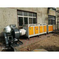 uv光氧催化设备价格-增润环保机械★-uv光氧催化设备