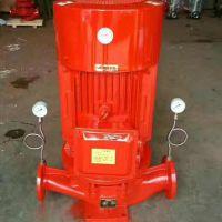 上海漫洋生产XBD13.0/25G-L-75KW空调给水泵切线泵