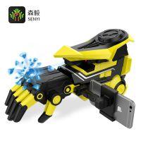 厂家直销大黄蜂机械手臂水弹枪玩具可电动连发水弹玩具枪无AR版本