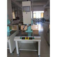 广东超声波焊接机维修销售