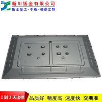 新川厂家直供xcbj08092001铝板电视机背板钣金加工定制