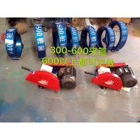 CZJ卡箍式切桩机 4KW空心桩切割机 300-600电动割桩机  厂家直销