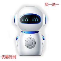 超能力儿童智能机器人玩具语音对话可连WiFi智能早教机学习机互动