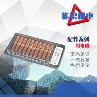 气保焊机松下气保焊枪配件导电咀1.2导电嘴送丝嘴焊接专用导电嘴