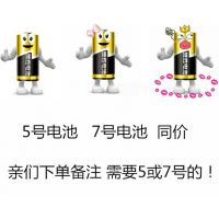 金 5碱性5号电池 7号电池 干电池