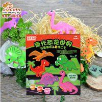 包邮美术王国 夜光恐龙世界荧光发光画娃娃涂色画玩具手工DIY制作