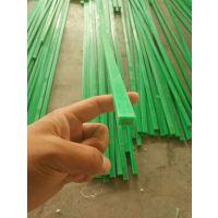 江苏万群橡胶PE包边条 U形条 玻璃夹条 HDPE耐磨条优质厂家