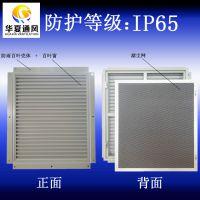 200W2402P001-出口专用铝合金百叶窗