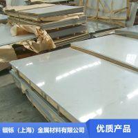 GH4090镍基合金钢板 GH4090镍基合金棒 厂家批发