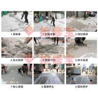 湖南永州市市政道路起砂怎么一次性修补?