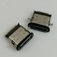 TYPE-C 防水母座 24P/沉板1.4/四脚插板/DIP+SMT/带防水胶圈/防水等级IP-X7
