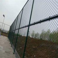 工地铁丝网围栏 篮球场金属网墙 勾花铁丝网厂家