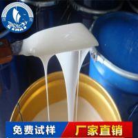 活性污泥消泡剂生产厂家 湖北新四海化工25年厂家