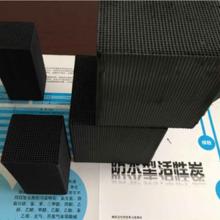 上海蜂窝活性炭厂家 果壳活性炭价格