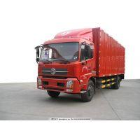 北京东风货车新款天锦KR 8米厢车双翼展货车专卖销售总代理