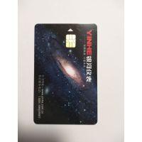 银河新版电卡
