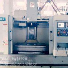 出售二手国产鼎泰DTX-1060立式加工中心