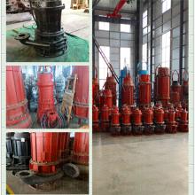 双搅拌器大型挖掘机泥浆泵 山东江淮JHW 型号参数
