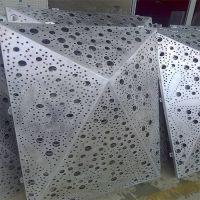 郑州市售楼广场造型铝单板 3.0弧形铝单板厂家