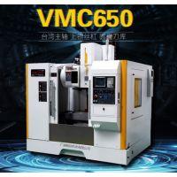 VMC650立式加工中心结构及外形尺寸紧凑合理,主轴为伺服电机通过同步带驱动。