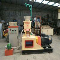木屑颗粒机 秸秆燃料颗粒机 生物质颗粒机农村致富加工厂