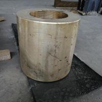 厂家直销注塑铜螺母铜镶件螺母盲孔单通黄铜螺母价格批发