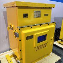 DXBL1536/24X(B)矿用隔爆型锂离子蓄电池电源