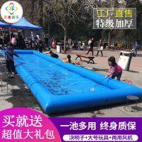 山西运城广场充气沙滩池,儿童钓鱼玩具池海洋球池宝宝成长不可少