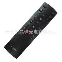 批发 康佳KKTV电视机遥控器KW-Y003S 适用A48F/K43/55/U50/48U