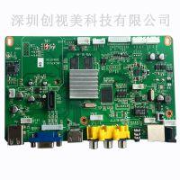 KTV点唱歌机主板/系统/OEM/方案输出/主板硬软解决方案9f19230b-5