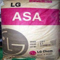 ASA LI-912 LG化学 注塑级 抗紫外线 通用级 耐高温 耐候