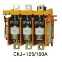 供应CKJ5-125煤矿用真空接触器CKJ5