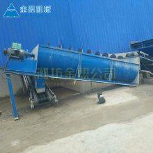 中铁洗石机厂家 洗石机设备哪家做得好