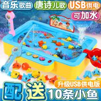 磁性钓鱼捕鱼达人玩具儿童电动益智大号钓鱼台带音乐3 4 5 6 7岁