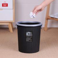 时尚家用垃圾桶无盖简约客厅卧室厨房卫生间加厚垃圾筒塑料大纸篓
