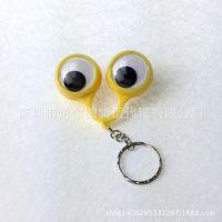 手指活动大眼睛儿童卡通戒指钥匙环 儿童派对赠品塑料小玩具